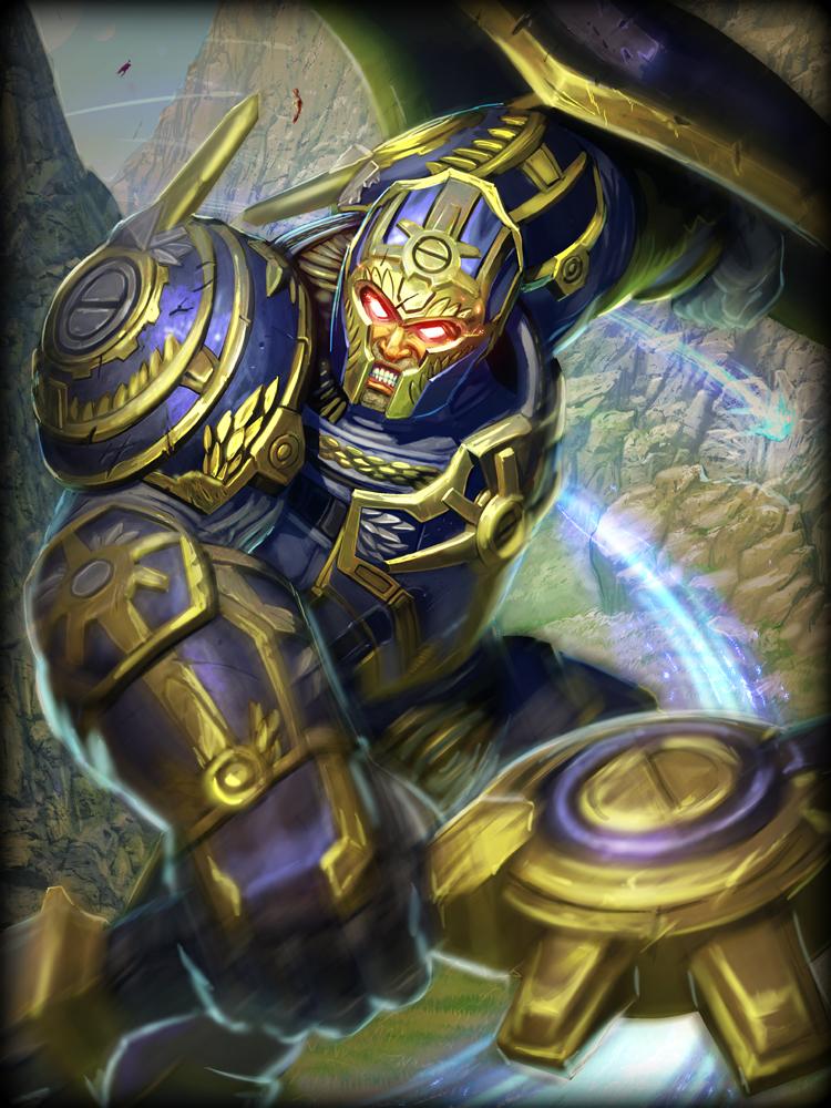 Diamond Sword Ares